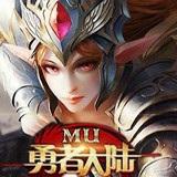 勇者大陆官方版下载v1.0.0