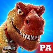 恐龙模拟器 v1.0 手游下载
