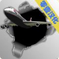 梦幻机场 v6.0.4 破解版下载