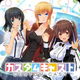 custom cast v1.0 破解版下载