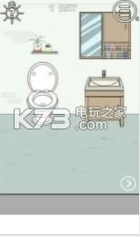 找到老婆的私房钱2 v1.0 游戏下载 截图