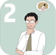 找到老婆的私房钱2 v1.0 游戏下载