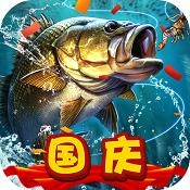 天天爱钓鱼 v2.2.7 最新版下载