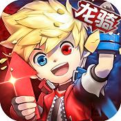 萌龙大作战 v1.0.8 手游下载