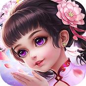 菲狐倚天情缘 v1.0.1 九游版下载