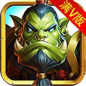 巫妖传说 v1.1.1 变态版下载