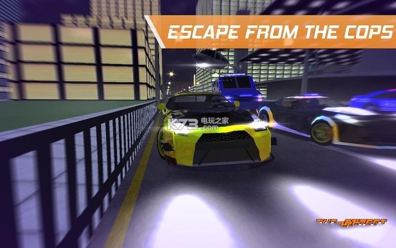 赛车王国街头争霸游戏下载v0.34 赛车王国街头争霸安卓版下载 k73电玩之家