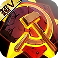 红警尤里复仇BT版下载