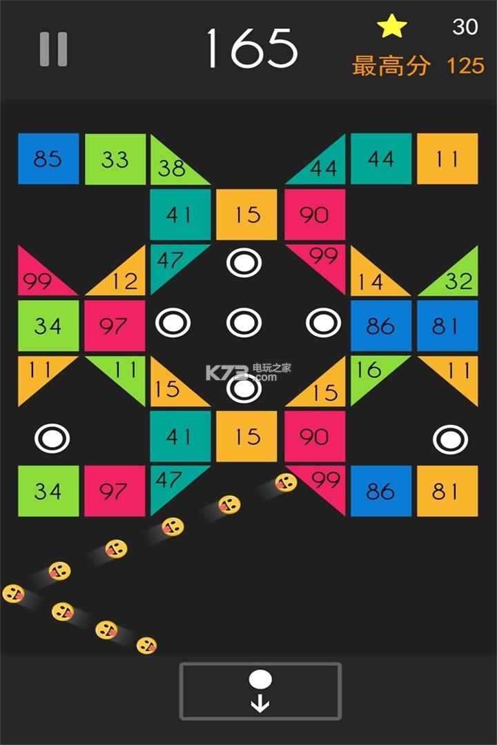弹球达人 v1.0.2 安卓版下载 截图