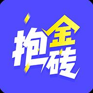 抱金砖app下载v1.0.3