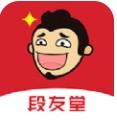 段友堂app下载v1.1.3