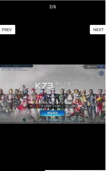 王者荣耀登录背景修改 v1.4 app下载 截图