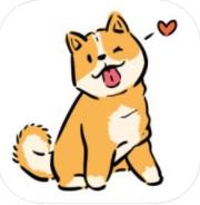 狗狗太可爱了 v1.0 下载