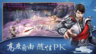 流星剑梦 v1.0 游戏下载 截图