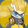 宝可学园游戏v6.0.0