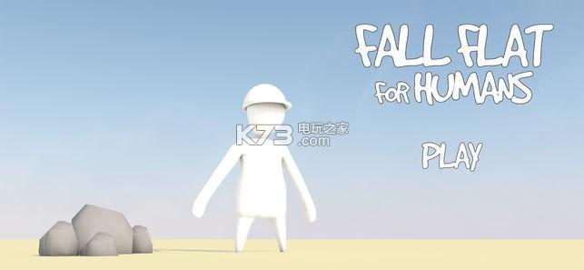 Fall Flat for Humans v1.0 游戏下载 截图