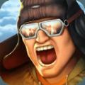 空战射手游戏下载v0.3.34