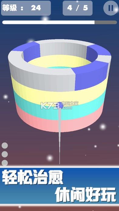 见缝弹球球 v1.0.0 安卓版下载 截图