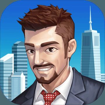 simlife从贫民到总统游戏下载v1.5.1