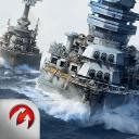 战舰世界闪电战安卓版下载v1.9