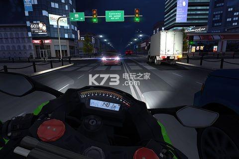 公路骑士2 v2.0 破解版 截图