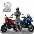 公路骑士2 v2.0 破解版
