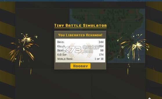 tiny battle simulator 游戏下载 截图