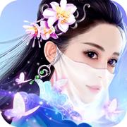 修仙侠盗官方下载v1.0.0