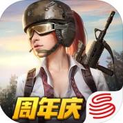 终结者2审判日周年庆下载v3.2