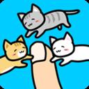 与猫玩 v1.1.2 下载