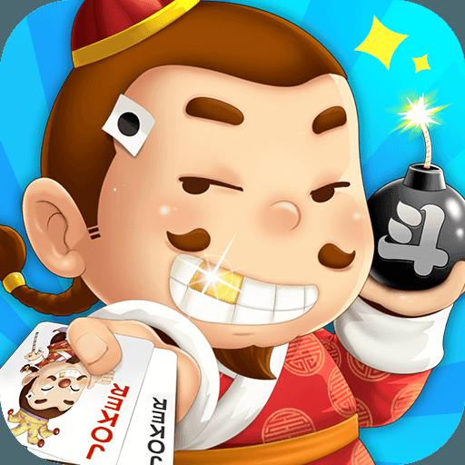 震东斗地主棋牌游戏下载v3.9.0