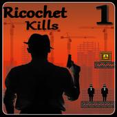 跳弹杀人1游戏下载v1.0.5