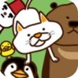 三消动物园 v1.1.0 游戏下载