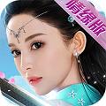 斗罗之青莲剑歌BT v1.01.00 变态版下载