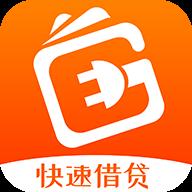 充电钱包 v1.0.0 app下载