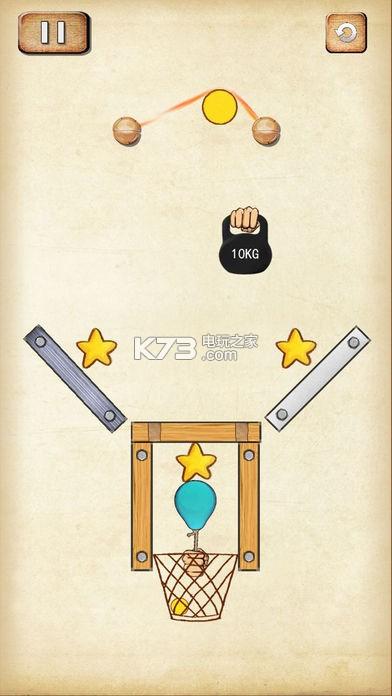 弹球小分队 v1.1 游戏下载 截图