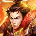 三国online九游版下载v5.3.26
