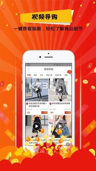 千万店 v1.0 app下载 截图
