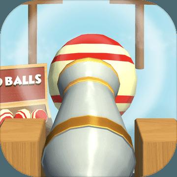 Shoot Balls v1.2 游戏下载