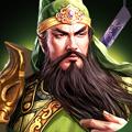 三国传说 v1.4.5 折扣版下载