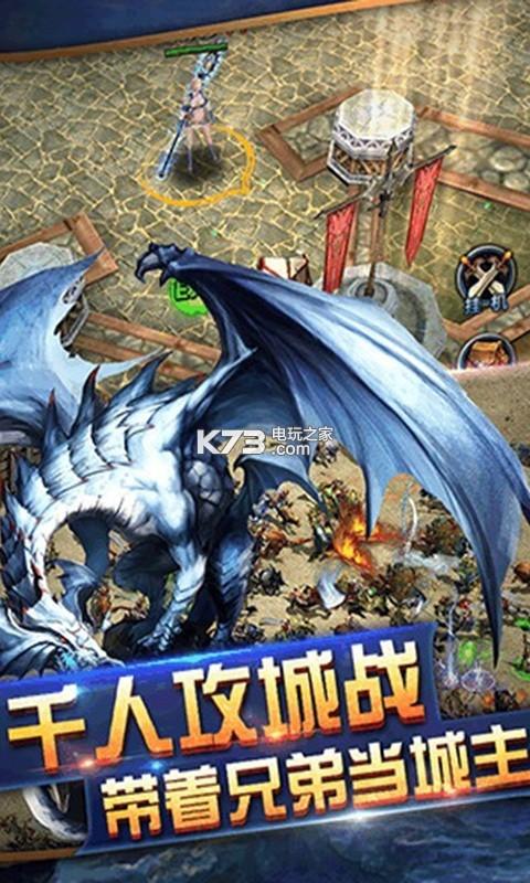 神域世界 v1.2.92 bt版下载 截图
