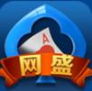 网盛棋牌斗地主游戏下载v3.9.0