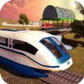 智能火车模拟器ios版下载v1.0