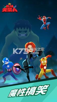 激斗火柴人 v1.23.6 游戏下载 截图