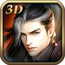 血剑吟 v1.0.3 手游下载