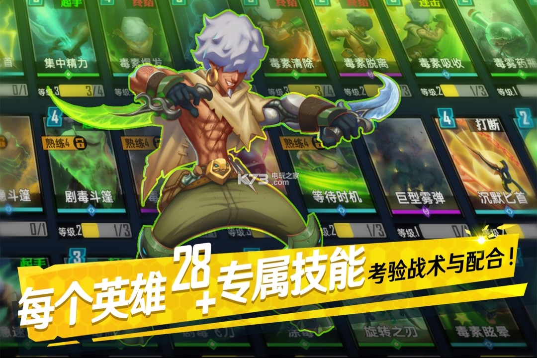 魂武边缘迷阵 v2.2 九游版下载 截图