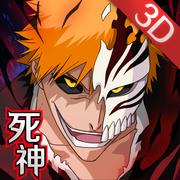 境界魂之觉醒:死神 v1.9.0 下载