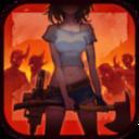 美少女版地球末日破解版下载v1.0.53