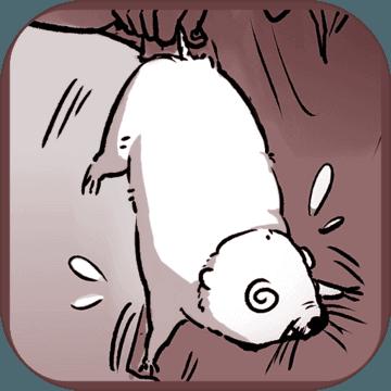 竹鼠求生之路 v1.0 破解版