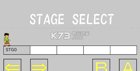 杉君的冒险 v7.0 手游下载 截图